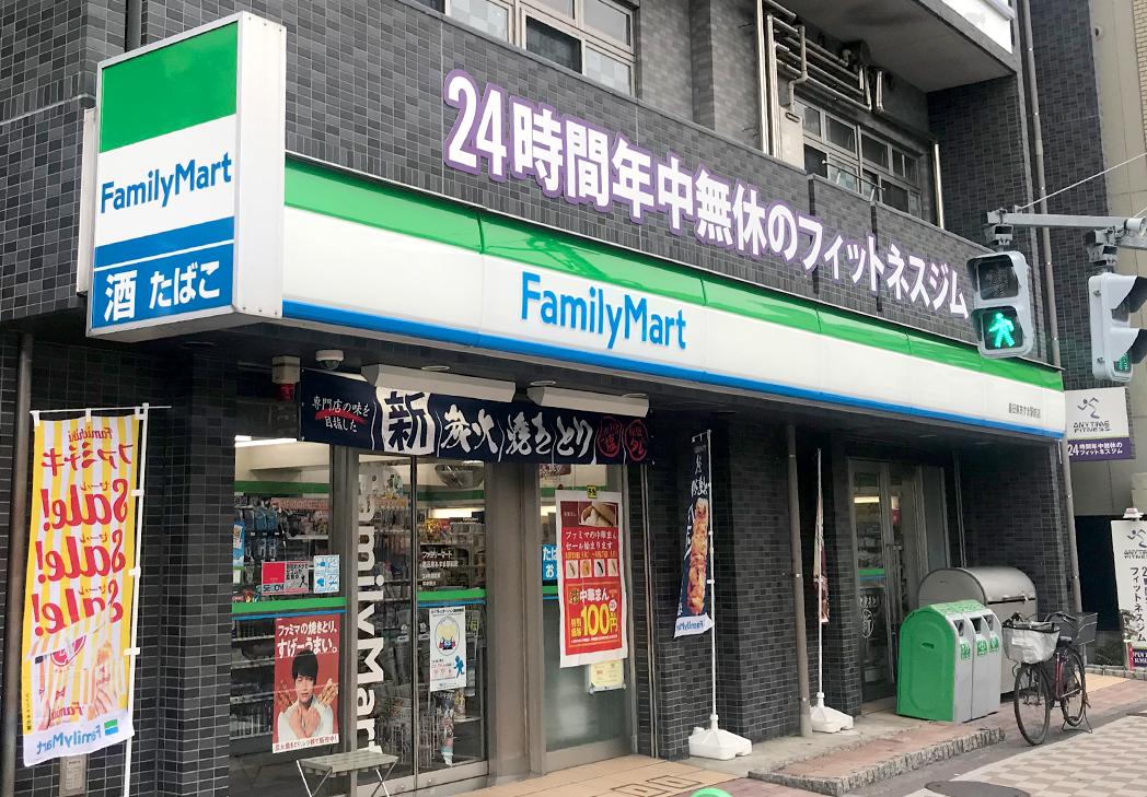 ファミリーマート墨田東あずま駅前店