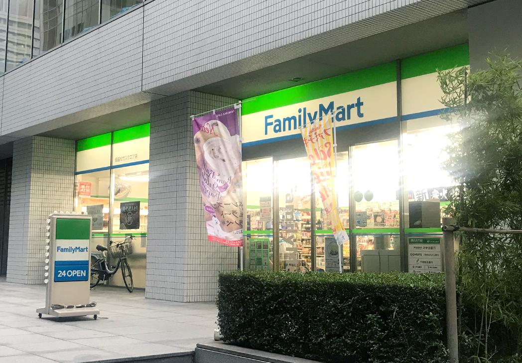 ファミリーマート銀座松竹スクエア店