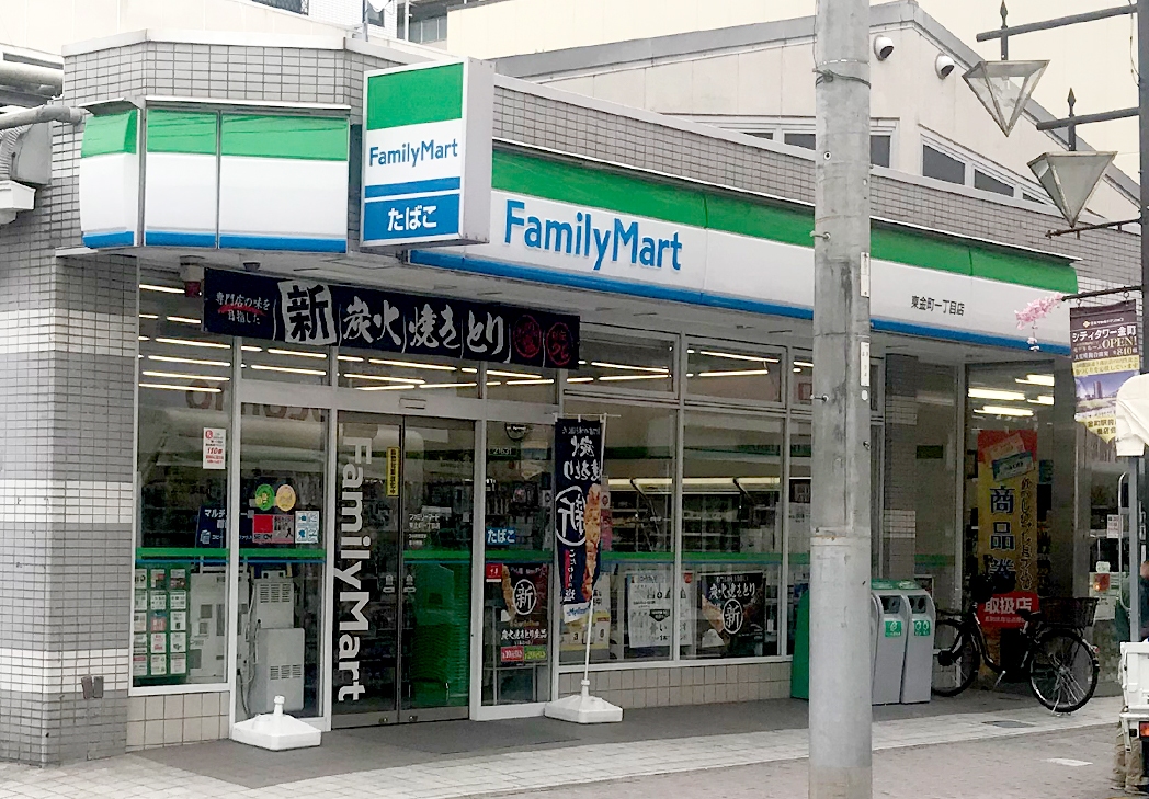 ファミリーマート東金町一丁目店