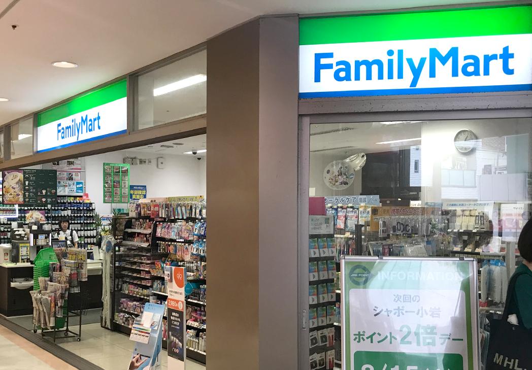 ファミリーマート小岩駅西口店